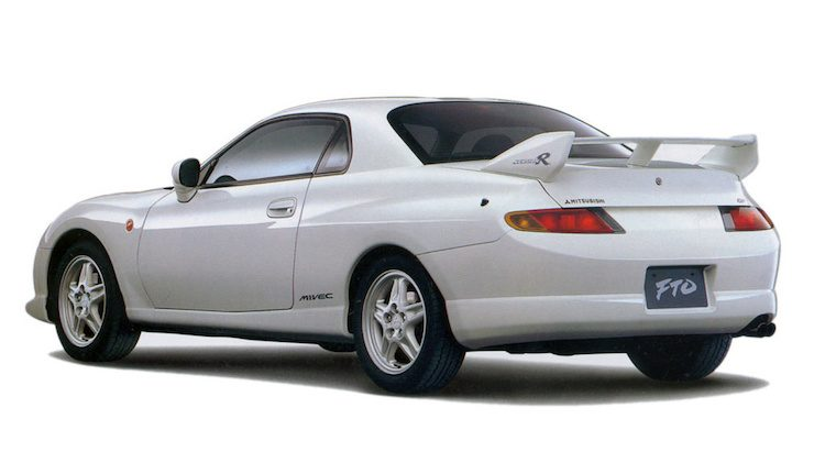 Mitsubishi FTO GP Version R (GF-DE3A) '97