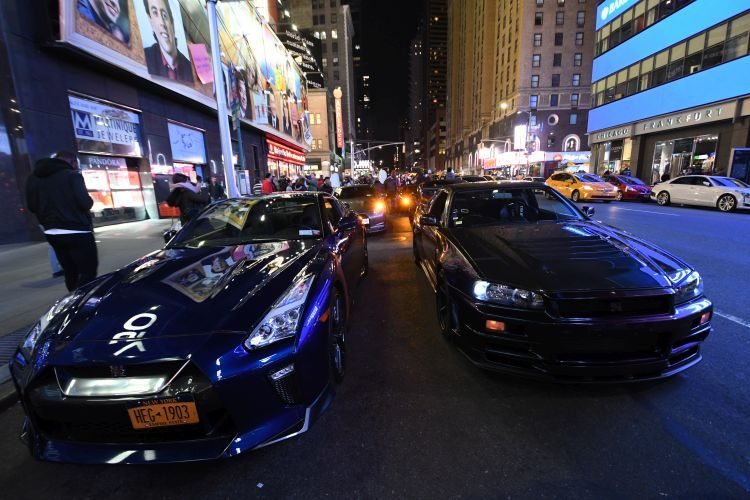 Skyline Gathering New York